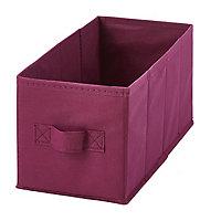 2 boîtes de rangement rectangulaires en textile Mixxit coloris cerise