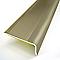 Nez de marche DINAC aluminium anodisé titium 36 x 24/110 cm