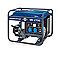 Générateur MERCURE MC2700 2400W