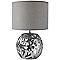 Lampe à poser Seynave Yanis gris brillant
