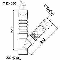 Raccord d'évacuation souple PVC Y Wirquin ø32 mm à coller
