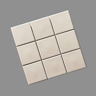 Mosaique Sable 9 5 X 9 5 Cm Castorama