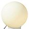 Lampe petite modèle COLOURS Epur blanc