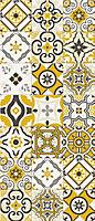 Tapis vinyle carreaux de ciment jaune moutarde 49,5 x 116 cm