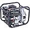 Pompe Thermique Hyundai 196 CC