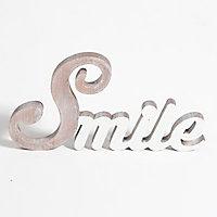 """Mot décoratif beige """"Smile"""""""