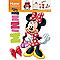 Sticker Disney Minnie fashion