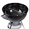 Barbecue Bar B Kettle 47 cm Weber + housse de protection