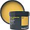 Peinture résistante murs, boiseries et métal GoodHome jaune Gran Via mat 2,5L