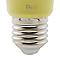 Ampoule anti-moustiques LED Diall E27 7W=60W