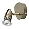 Spot patère Aspis métal laiton GU10 50 W