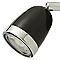Spot patère Apheliotes métal noir GU10 35 W
