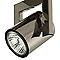 Réglette 4 spots Galene métal chrome GU10 4x50 W