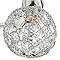 Plafonnier 5 spots Bronte métal/verre chrome G9 5x25 W