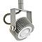 Réglette 4 spots Neikea métal argent LED 4x5 W
