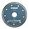 Disque diamant turbo multi 115x22,2mm