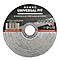 Disque de coupe multi Universel 125x1,6x22,2mm