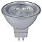 Ampoule LED réflecteur GU5,3 8,3W=50W blanc chaud
