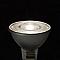 3 ampoules LED réflecteur GU5,3 spot 8,3W=50W blanc neutre