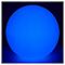Boule lumineuse LED BLOOMA Vancouver RGB Ø40 cm