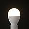 Ampoule LED sphérique E14 8,5W=60W blanc chaud