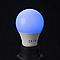 Ampoule LED GLS E27 2,8W RVB