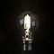 3 ampoules halogène B22 57W = 75W blanc chaud