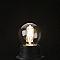 3 ampoules halogène sphérique E27 46W=60W blanc chaud