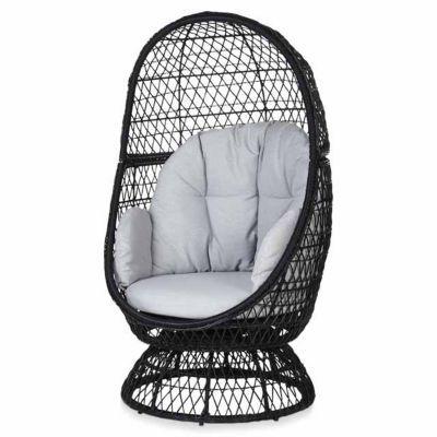 fauteuil de jardin oeuf anya castorama. Black Bedroom Furniture Sets. Home Design Ideas