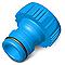 Nez de robinet débit rapide 19mm VERVE