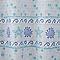 Rideau de douche en tissu multicolore décor coquillage L.180 x H.200 cm Kololi