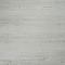 Stratifie macquarie Blanc 7mm (vendu à la botte)