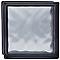 Brique de verre Nuage gris