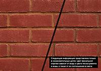 Colorant Bostik Pigment pour Ciment, Mortier, Enduit et Chape Orange 1,25kg
