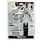 Kit outil oscillatoire PIRANHA spécial carrelage