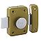 Verrou bouton DIALL sans cylindre doré 55 x 80 mm