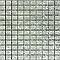 Mosaïque grise 30 x 30 cm Cuma