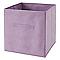 Boîte de rangement carrée en textile Mixxit coloris rose