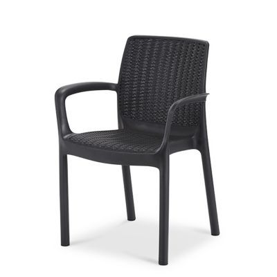 fauteuil de jardin bali graphite castorama. Black Bedroom Furniture Sets. Home Design Ideas