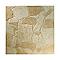 Carrelage terrasse beige 30 x 30 cm Lunare (vendu au carton)