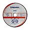 3 disques de coupe abrasif (DSM510) Dremel