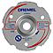 Disque de coupe à ras carbure multifonction (DSM600) DREMEL