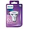 Ampoule LED réflecteur GU10 4,6W=50W blanc chaud