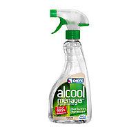 Alcool ménager parfum vanille spray 500ml