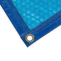 Bâche à bulles été bleue bordée 2 côtés (vendu au m²)