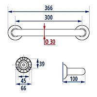 Barre de redressement en aluminium taupe Godonnier Soft 30 cm