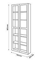 Bibliothèque portes battantes vitrées blanches GoodHome Atomia H. 187,5 x L. 75 x P. 22 cm