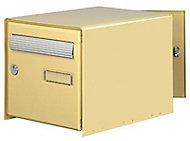 Boîte aux lettres 2 portes Diall Beige