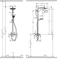 Colonne de douche Hansgrohe Showerpipe Crometta S 240