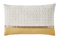 Coussin Joly curry 30 x 50 cm